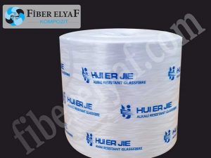AR-Glass Elyaf